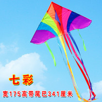 8c3d697ca Weifang kite new colorful flying children colorful phoenix flying rainbow  kite color floating long tail easy