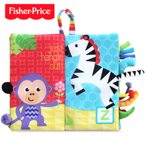 Fisher Baby Stereo Cloth Books with Sound Paper Baby Palm Books
