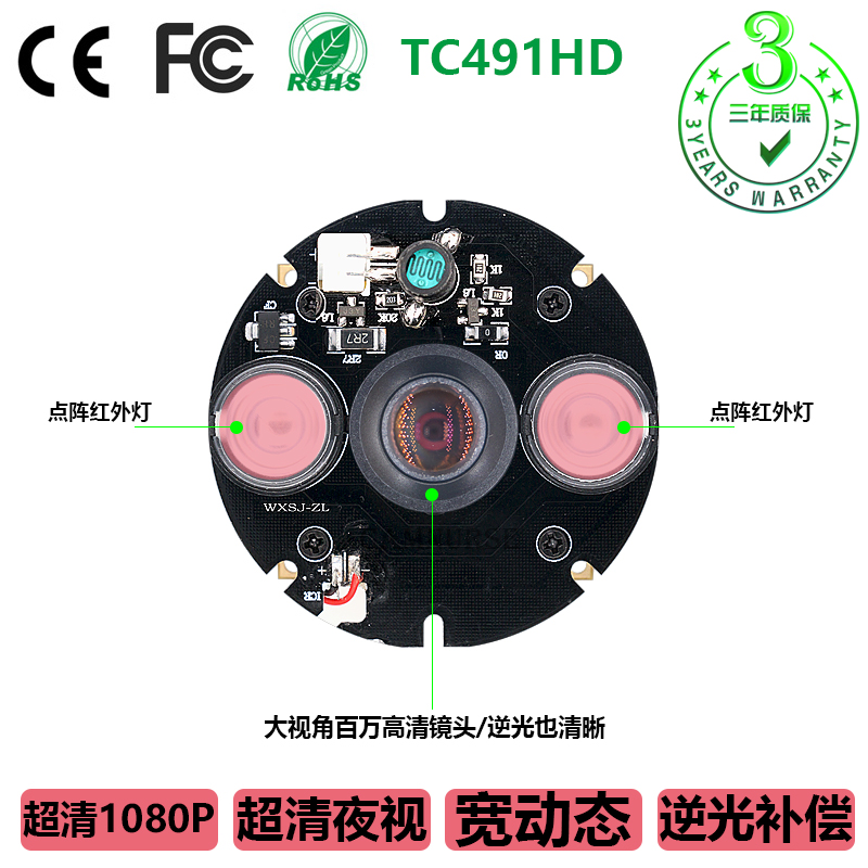 3 megapixel wide dynamic door lock face recognition backlight clear 1080p night vision camera Android