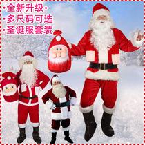 Santa Claus costume Adulte Santa Claus ensemble hommes et femmes dor velours de Noël Robe Robe Décoration