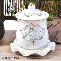 Holy Water Cup for the cup lotus water cup white porcelain gold for the Buddha Cup small Guanyin ceramic for the cup Buddha Buddhist supplies.