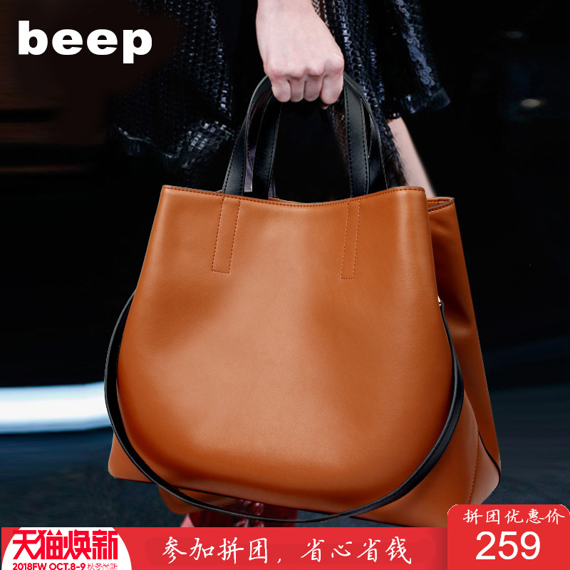 Baggage Girls 2019 New Fashion, Simple and Large Capacity Handbags, All-round Atmospheric Girls'Baggage, One Shoulder Slant Baggage and Big Baggage