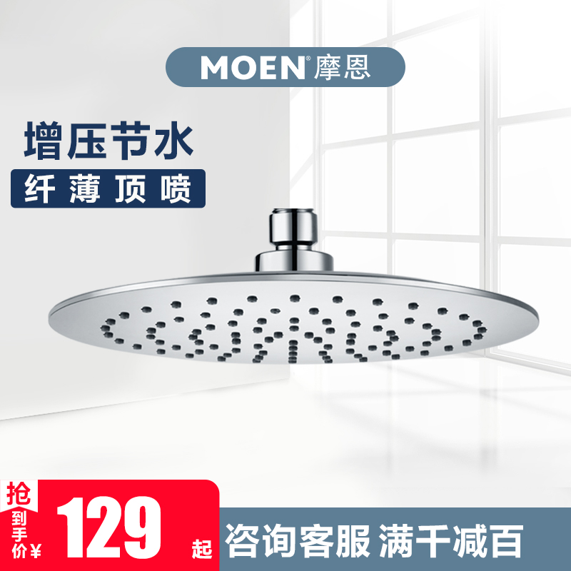 Man top sprinkler shower booster shower shower shower shower shower shower shower lotus head 304 stainless steel