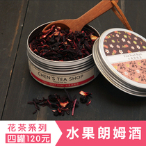 German Imported Fruit Rum Hop Fruit Tea Fruit Tea Fruit Tea Fruit Taste Tea Granule Tea Tank Western-style Tea Shop