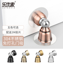 Le You Home 304 stainless steel strong magnetic anti-punching door suction collision door block suction wall suction toilet door bumper