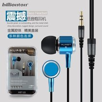 Bellingstone Metal In-Ear Headphones Mobile Computer Tablet Game Universal Heavy Bass Earbud Stoic Headset Custom