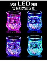 A piece of hair pour water bright colorful light cup LED flash cup pour water into the cup will light up
