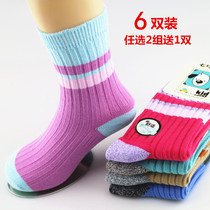 Puzzle spring boys and girls cotton 2-9 students socks