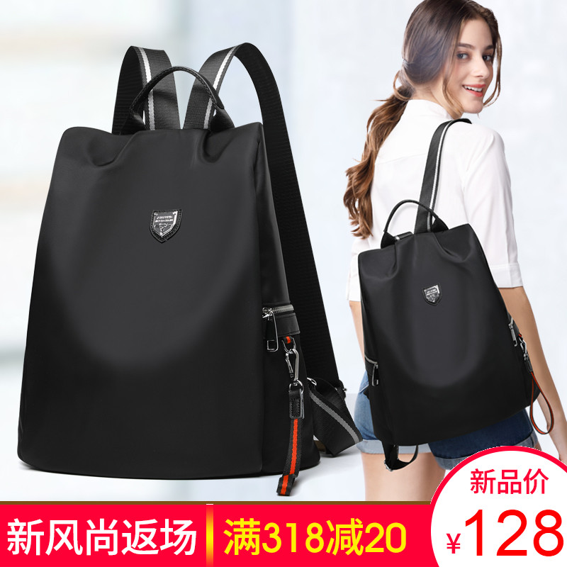 Women's shoulder bag Oxford cloth 2019 new fashion anti-theft lady's travel bag Leisure Canvas Backpack tide