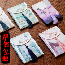 Courtyard Depth antique postcard Chinese wind complex classical creative greeting card hand-painted boxed card name letter film