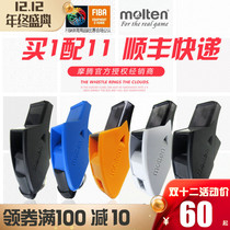 Shunfeng molten Morten whistle imported basketball referee Competition special whistle 0080 football referees 0070