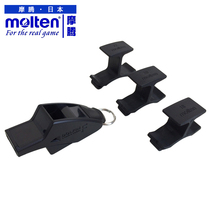 Morten Molten imported football referee dedicated whistle RA0070 competition training non-nuclear whistle