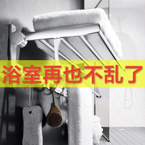Space aluminum bathroom wall-mounted towel rack to collect punch-free toilet toilet rack bathroom towel rack toilet