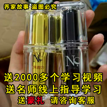Authentic German imported NC color Material Korean semi-permanent tattoo embroidered fog eyebrow color Eyebrow color material pure plant easy to color