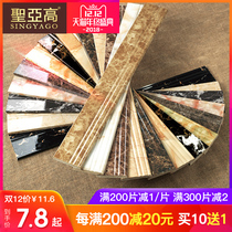Kicking line floor tiles tile Living tiles imitation marble pin line waist line wave wire ground corner line threshold Stone