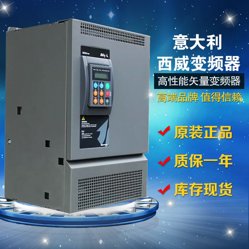 Asynchronous Elevator AVY4301-EBL AC4-O 30KW Frequency Converter