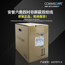 CommScope AMP amp 1427071-6 Category 6 gigabit network cable unshielded twisted pair 305 meters UTP