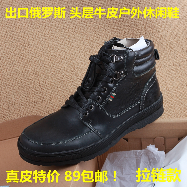Foreign trade exports Russia orders men's leather cowhide fashion casual shoes black high to help leather outdoor shoes