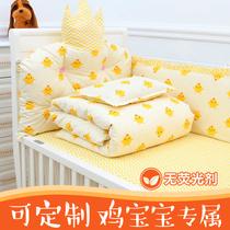 婴儿床上用品纯棉婴儿床围宝宝床围儿童床品防撞床帏套件 可定做