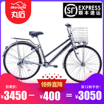 Japan imported Maru chain-free shaft transmission Adult Cycling City internal variable speed light aluminum alloy bicycle
