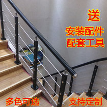 Stair handrail railings home minimalist modern indoor fence solid wood PVC balcony villa duplent columns