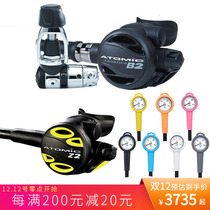 ATOMIC B2 Titanium Alloy One or two-stage head +z2 standby two-stage head + pressure gauge breathing regulator set
