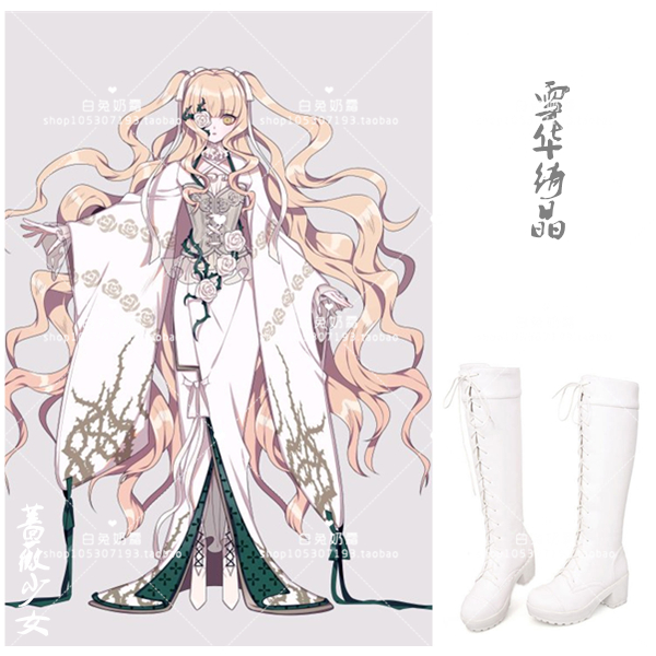 Cosplay Boots Shoes for Rozen Maiden kirakishou