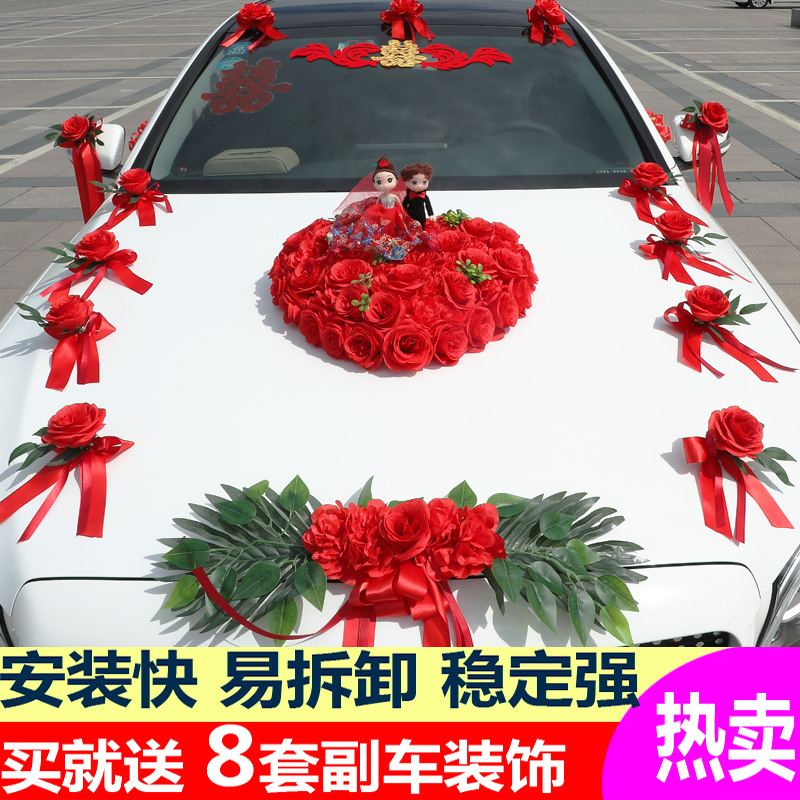 Main knot wedding car decoration supplies a full set of wedding flower car set suction cup-type fleet head car flower creative set car head flower