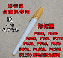 Remember the star p700 P770 P880 P890 P1200 P1100 point pen original point reader accessory