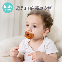 Kub Keyoubi Baby Pacifier Ultra-Soft Silica Sleeping Type 0-6-18 Month Newborn General Purpose