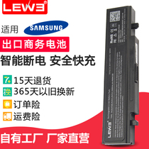 Remy Samsung R428 R429 R439 R467 R470 RV411 AA-PB9NC6B laptop battery