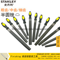Stanley semicircle file Coarse tooth medium tooth fine tooth metal woodworking grinding tool fitter Contusion 6 8 10 12 inch