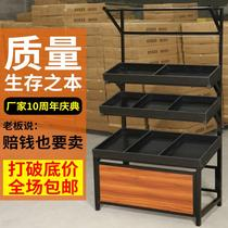 Fruit Shelf fruit shelf display rack supermarket fruit vegetable shelf fruit shop multifunctional shelf