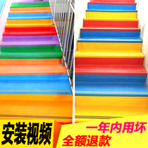 Plastic stairs stepping anti-skid pad stairs kindergarten color rubber mats overall floor green PVC plastic