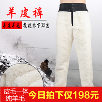Winter plush wool fur one sheepskin middle-aged and elderly cotton pants