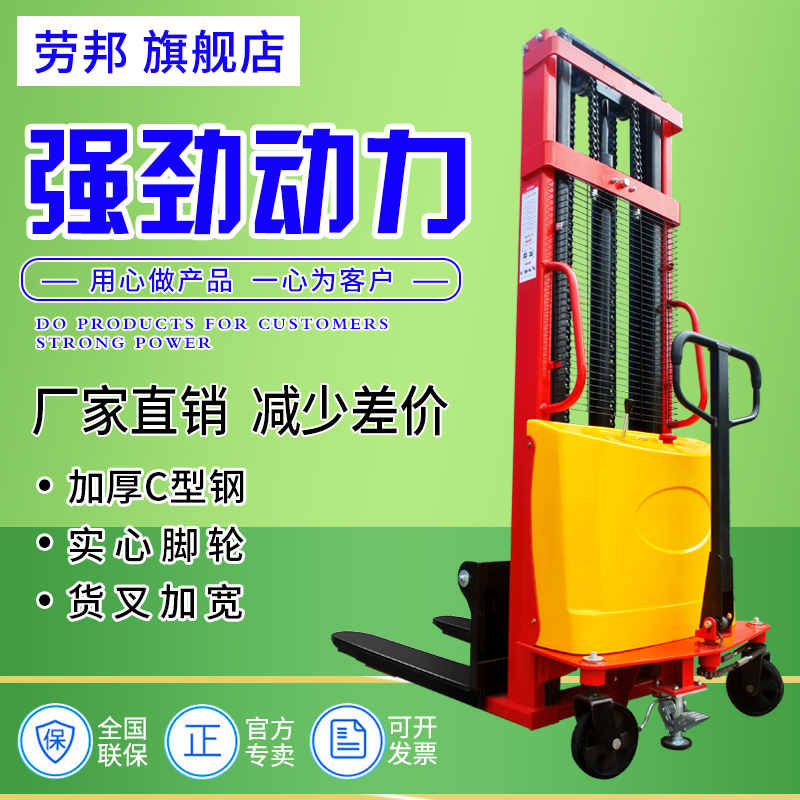 Laubang factory directly electric forklift lift truck pile high car 1 ton 2 tons small hydraulic lift loading and unloading vehicle