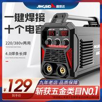 Welder 220v household small copper portable 315 dual voltage industrial grade dual-use 380v mini welder