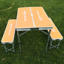 New Ping An exhibition industry table outdoor folding tables and chairs stall folding table aluminum folding table portable table outdoor table