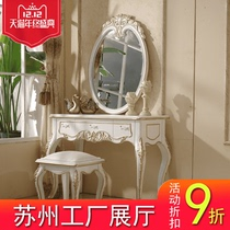European solid wood dresser bedroom dressing table with mirror French dresser dressing stool White pastoral makeup table double sauce
