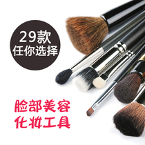 Make-up Makeup Brush package incorporating a full set of brush beginner tools Blush Brush eye shadow brush Powder painting genuine