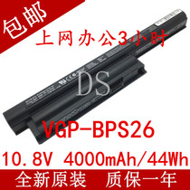 Original VGP-BPS26 VPCEG-211T/111T/212T VPCEH-111T notebook battery