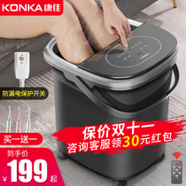 Kangjia foot bath bath home over the calf electric massage deep bucket temperature wash foot heating god fully automatic bubble foot bucket