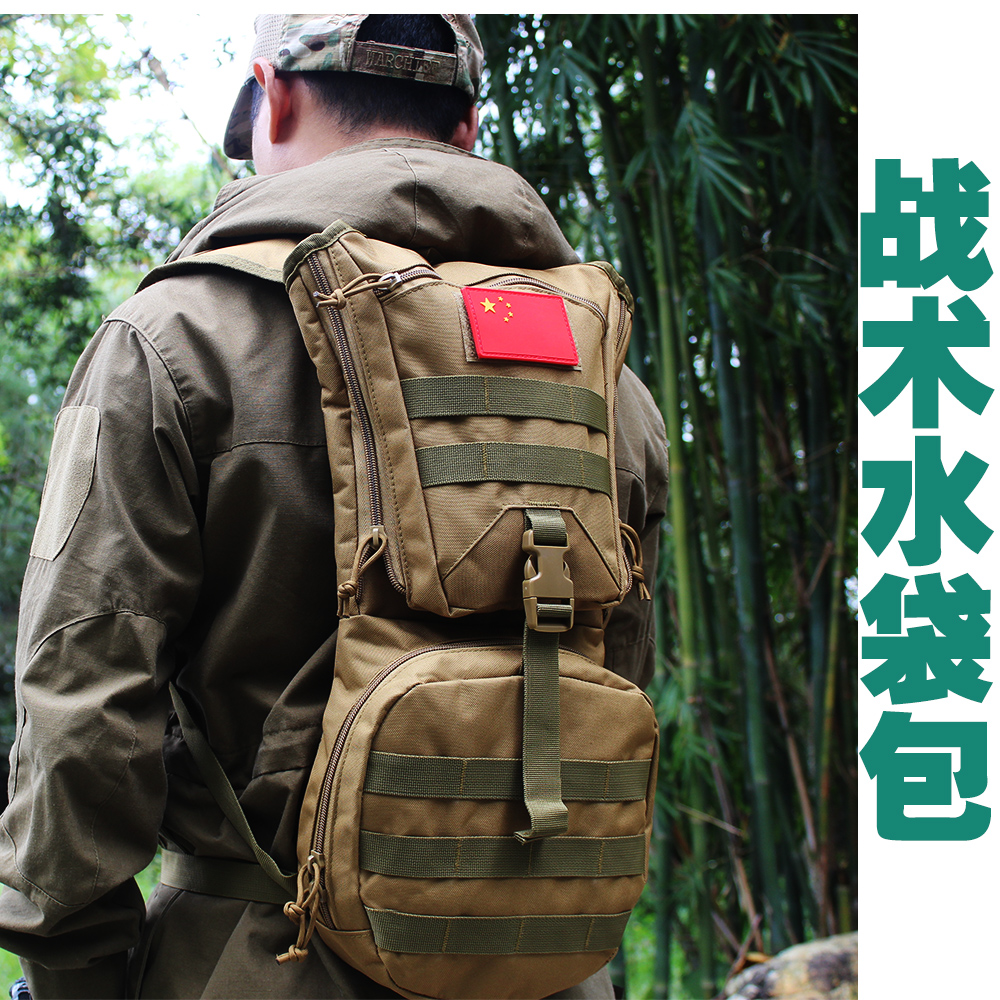 Hiking water bag backpack outdoor 3L light and stable collection hiking tactics shoulder water bag