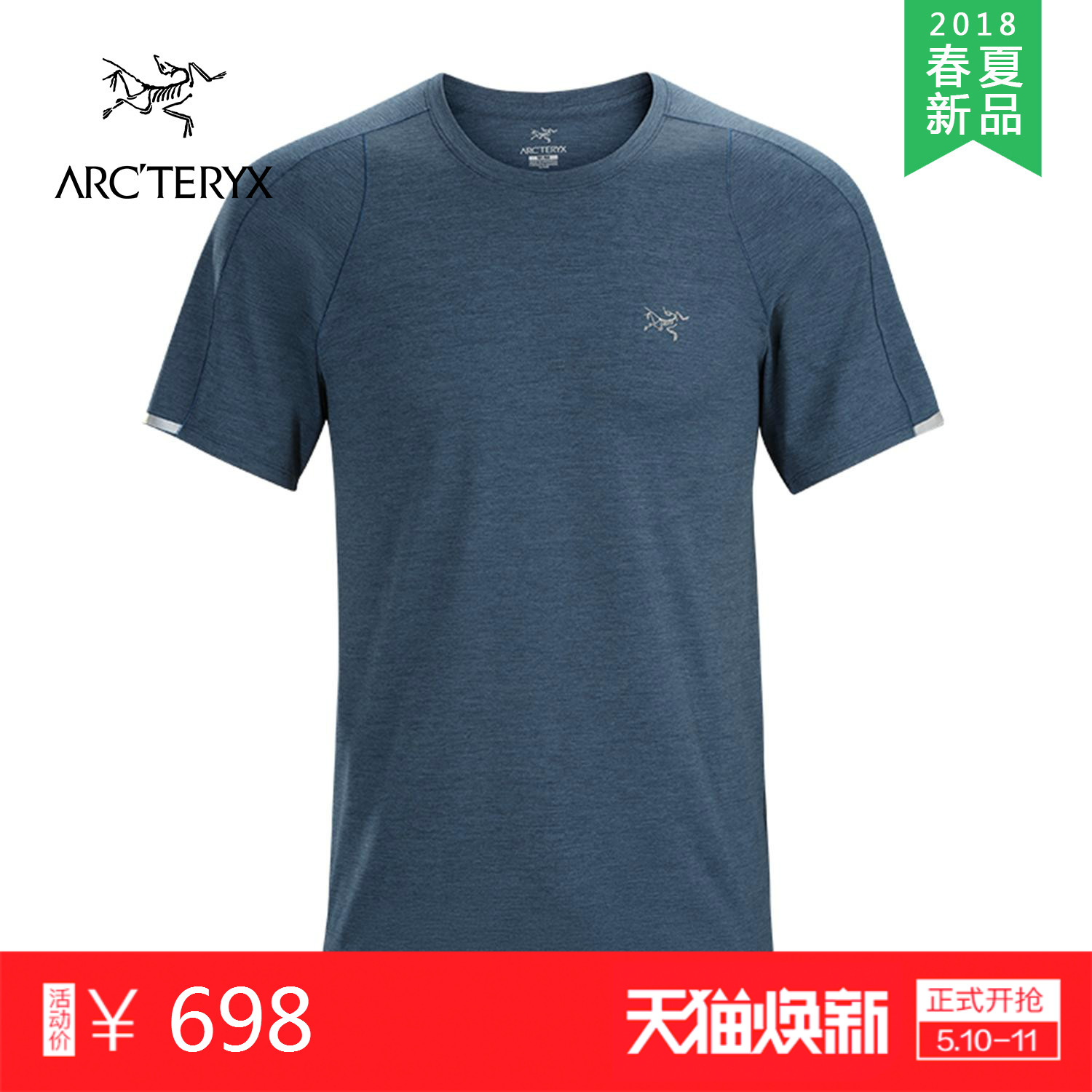 19 Spring and Summer New ARCTERYX/Archaeopteryx Men's Fast-drying Short-sleeved T-shirt Cormac Crew 15518