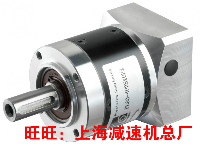 The PL60 Precision Planetary Gear Reducer 400W Servo Motor is dedicated to the decelerator gearbox stepping