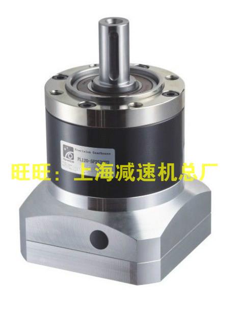 The same model Hubei planetary gearbox PL120 servo planetary gear reducer PL120-8 gear motor