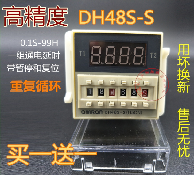 DH48S-S 2z/2ZH Digital Display Time Relay Cycle Control 220V 2 Group on
