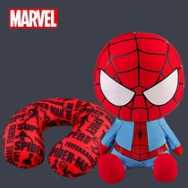 Diffuse spider 3-man plush toy doll protection cervical spine can deform U-pillow nap travel pillow neck neck Guard Pillow