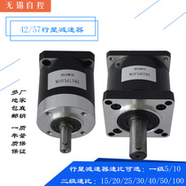 Precision 42 Stepper Motor Gearbox 57 steps for star Gear reducer 42 57 Stepper Motor Package