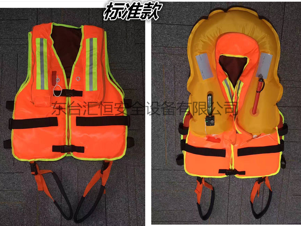 Professional Adult Fully Automatic Maritime Flood Control Firefighters Portable Inflatable Lifejacket for Marine Police